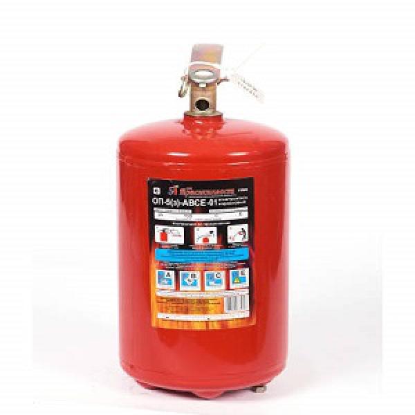 Огнетушитель порошковые ОП газогенераторные