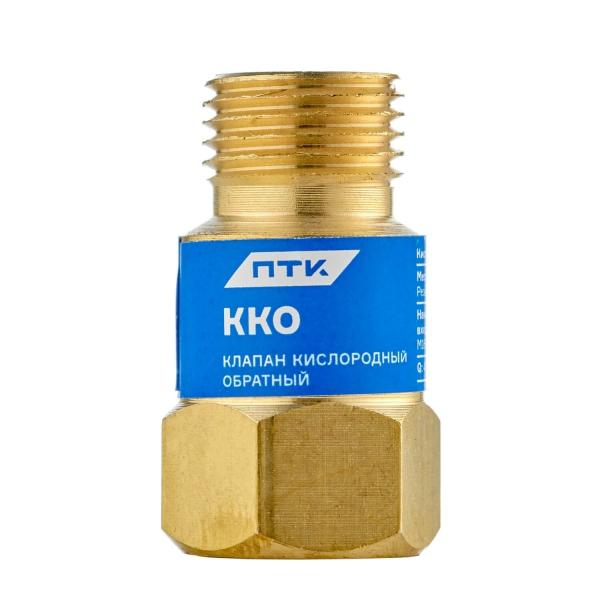 Клапан кислородный обратный ККО (на резак или горелку) М16х1,5